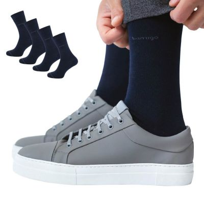 Bamigo James Socks Dark Blue (4-pack)