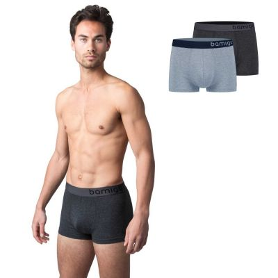 Bamigo Mason Shortys Slim Fit Gris Chiné (Lot de 2)